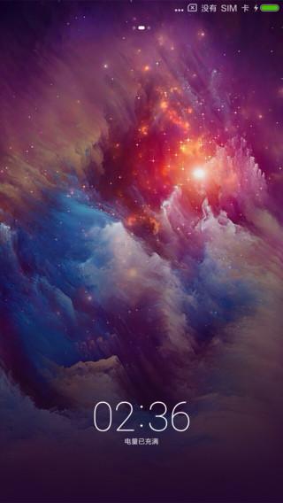 星云 Nebula